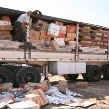 ویدئو : رجیستری، طرحی برای جلوگیری از قاچاق کالا