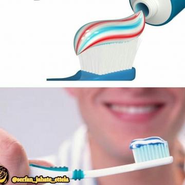 قبل از مسواک زدن، خمیر دندان را بجویید!
