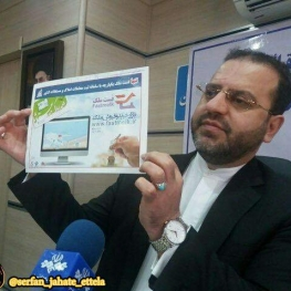 """ازامروز سامانه """"فست ملک"""" زیر نظر اتحادیه املاک رونمایی شد"""
