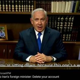 توییت خندهدار و از روی عصبانیت نخستوزیر اسرائیل خطاب به محمد جواد ظریف: