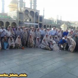 حضور گردشگران خارجی در حرم مطهر حضرت فاطمه معصومه سلام الله علیها
