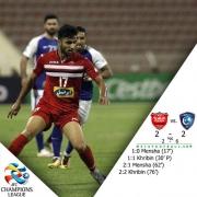 تساوی مقابل الهلال و حذف تلخ پرسپولیس در مرحله نیمه نهایی لیگ قهرمانان آسیا