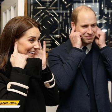 بازدید شاهزاده ویلیام نوه ملکه بریتانیا و همسرش کاترین میدلتون از یک کارخانه قدیمی سوت سازی