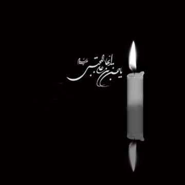 صوت: روضه شهادت حضرت امام حسن مجتبی علیه السلام – حاج منصور ارضی