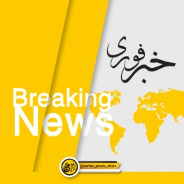 ادعای والاستریتژورنال: ایران پیشنهاد مذاکره مستقیم با آمریکا را رد کرد