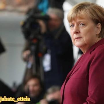 قدرتمندترین زن سیاستمدار سال ۲۰۱۷