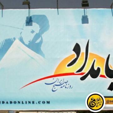 تریبون احمدی نژادیهای ایران با مدیرمسئولی محمدرضا تقوی فرد به زودی روی دکه میرود