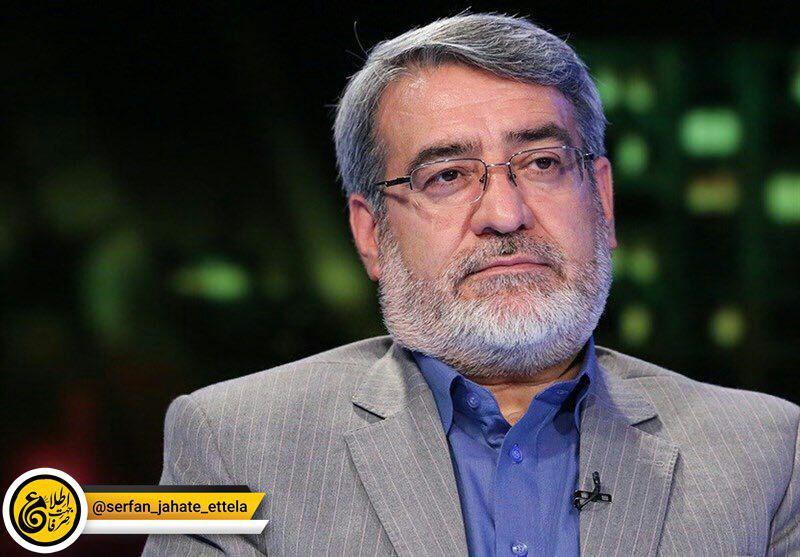 عبدالرضا رحمانی فضلی وزیر کشور امشب ساعت ۲۲:۱۵ در گفتگوى زنده تلوزيونى