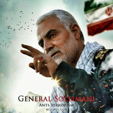 پوستری که صفحه رسمی اینستاگرام سرلشکر سلیمانی  منتشر کرد