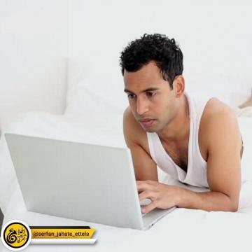 لپ تاپ را به تخت خواب نبرید