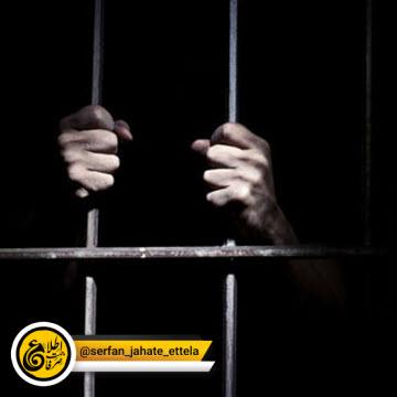 لحظه فرار ۴ سارق از زندان +عکس