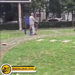 استفاده غلط از تجهیزات ورزش صبحگاهی پارکها