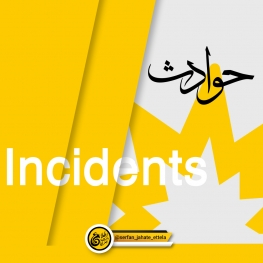 خودکشی نافرجام ۲ دختر از روی پل میدان امام حسین مشهد؛ امروز
