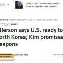 وزیر خارجه آمریکا: آماده ایم با کره شمالی بدون پیش شرط گفتگو کنیم
