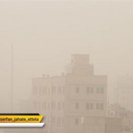 بدلیل آلودگی شدید هوا همه مقاطع تحصیلی در شهر ارومیه فردا تعطیل است