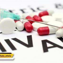 درمان ایدز پیدا شد