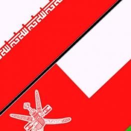 قرار است به زودی ویزای عمان برای بخشی از تجار ایرانی برداشته شود