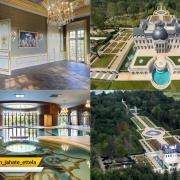 کاخی نوساز ملقب به گرانترین منزل جهان