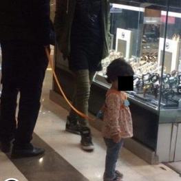 دیده شده در یکی از مراکز خرید در تهران