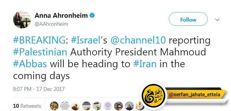 «محمود عباس» رئیس تشکیلات خودگردان فلسطین در روزهای آینده به ایران سفر میکند.