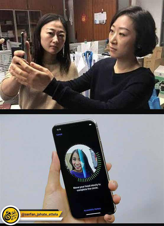 یک زن چینی از باز شدن قفل آیفون ۱۰ توسط همکارش خبر میدهد!