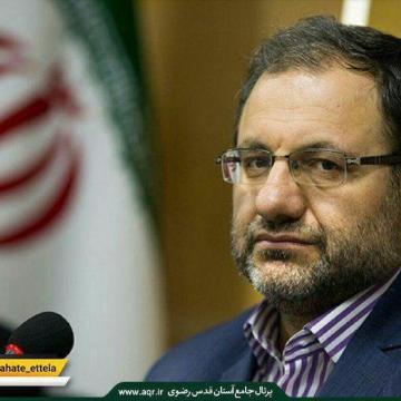 """سید نظام الدین موسوی به عنوان """"معاون ارتباطات و رسانه""""آستان قدس رضوی منصوب شد"""