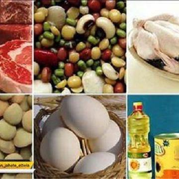 بانک مرکزی: تخممرغ ۵۳ درصد گران شد