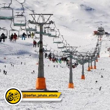 با بارش برف؛ پیست اسکی توچال از فردا آغاز به کار می کند