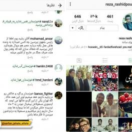 مردم خوزستان از رشیدپور مجری امشب گفتگوی تلویزیونی میخواهنددرباره حل معضل ریزگردها سوال بپرسد