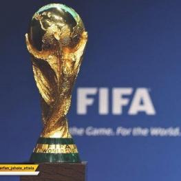 فیفا تائید کرد در جام جهانی ۲۰۱۸ روسیه از  (ویدئو چک) استفاده خواهد کرد.