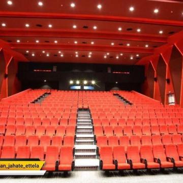 افتتاح سینمای جدید تهران