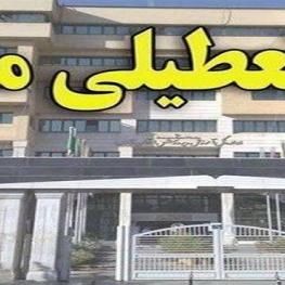 برف و برودت هوا مدارس مقطع ابتدایی زنجان را تعطیل کرد