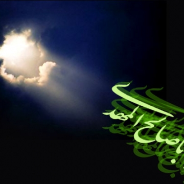 صوت: مناجات با امام زمان(عج) / حاج منصور ارضی
