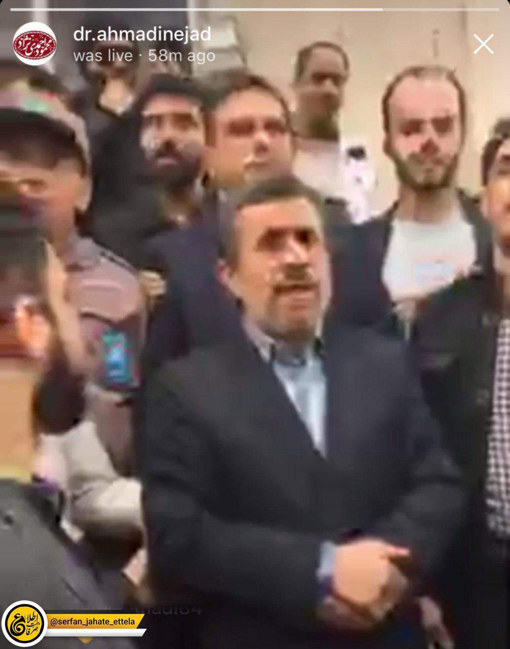 احمدی نژاد و مشایی در جلسه دادگاه تجدیدنظر بقایی (معاون احمدی نژاد) حضور یافتند