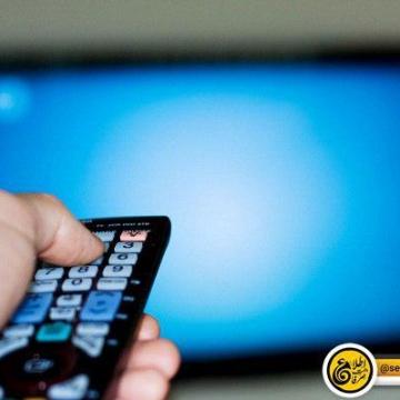 برنامه های تلویزیون در نوروز٩٧