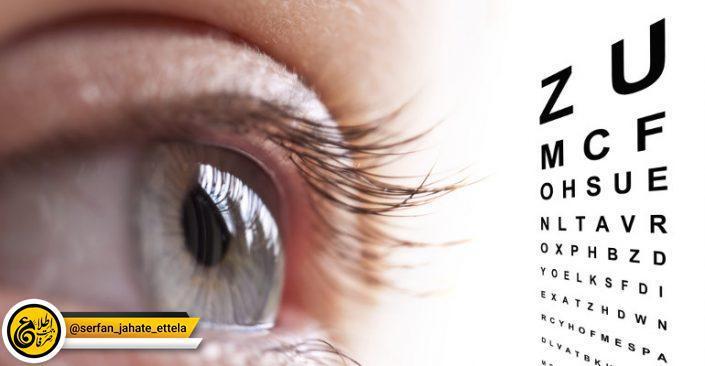 هشدار جدی برای جلوگیری از نزدیک بینی چشم!