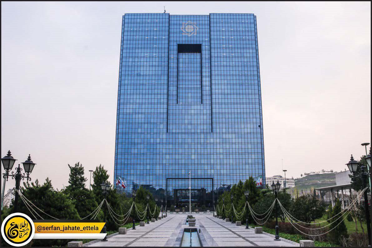 سه تدبیر بانک مرکزی برای مدیریت بازار ارز