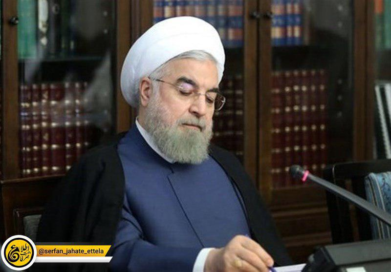 رئیسجمهور کمیتهای چهارنفره را مامور پیگیری حوادث برخی بازداشتگاههای کشور کرد