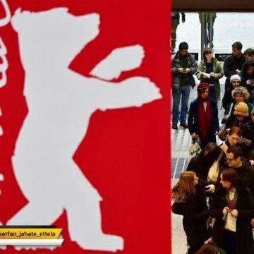 جشنواره بین الملی فیلم برلین با حضور آثار جدید سینماگران ایرانی