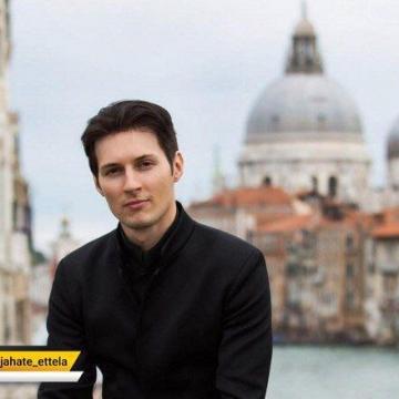 ارزش پیام رسان تلگرام بیش از یک میلیارد دلار