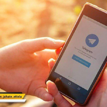 تلگرام در فاز اول فروش ارز دیجیتالی رکورد دنیا را شکست و سرمایهای ۸۵۰ میلیون دلاری جذب کرد