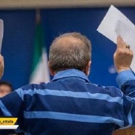 تایید حکم ۲۰ سال حبس متهم ردیف سوم پرونده موسوم به فساد نفتی