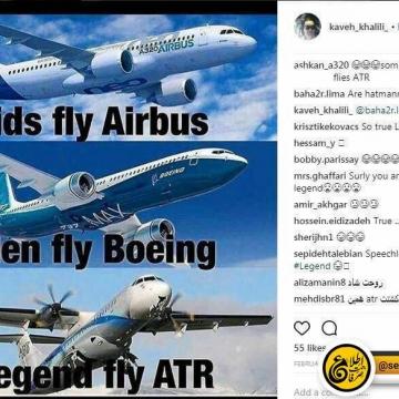 اینستاگرام گردی:پست ۱۰ روز قبل کاوه خلیلی خلبان دوم هواپیمای سقوط کرده ATR