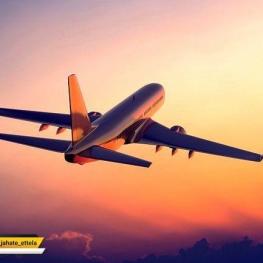 پروازهواپیمایی آتا در مسیر تهران – تبریز، بهعلت نقص فنی به فرودگاه مهرآباد بازگشت.