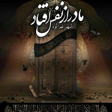 نوحهسرائی حاج محمود کریمی در شب شهادت حضرت فاطمه زهرا(س) در بیت رهبری
