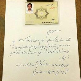 کاوه خلیلی، کمک خلبان پرواز تهران_یاسوج، خادم آشپزخانه بیت رهبری بوده