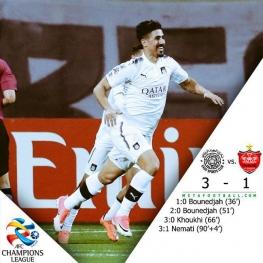 پرسپولیس دومین گام در لیگ قهرمانان آسیا را با شکست مقابل السد پشت سر گذاشت.