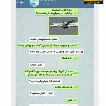 طنز بیقانون در واکنش به نماینده شرکت هواپیمایی آسمان