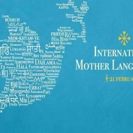 امروز ۲۱ فوریه #روز_جهانی زبان مادری می باشد