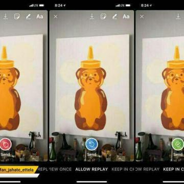 اینستاگرام قابلیت Keep in Chat رو برای ریپلای های دایرکت فعال کرد